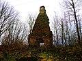 Развалины домика герцога Екаба Hercoga Jēkaba medību pils drupas (2) - Bontrager - Panoramio.jpg