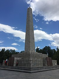 Сапун-гора. Монумент. (Mount Sapun or Sapun Ridge).jpg