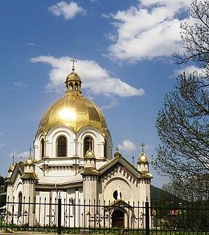 Slavske - Slavske. Church the Assumption of the Blessed Virgin Mary (1901).