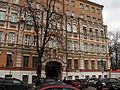 Трьохсвятительська вул., 4 DSCF6010.JPG