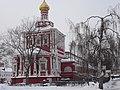 Храм Успения Пресвятой Богородицы с трапезной - panoramio.jpg