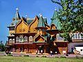 Царский дворец - panoramio (12).jpg