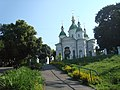 Церква Прпп. Антонія і Феодосія, 1758 року побудови. м. Васильків.1..JPG