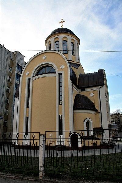 File:Церква великомучениці Варвари, Київ, Пугачова.jpg