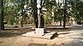 Վազգեն Առաջին կաթողիկոսի հուշարձան (Վաղարշապատ).JPG