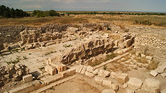 Tigranakert of Artsakh - Image: Տիգրանակերտ7