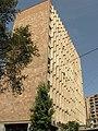 Ֆունդամենտալ գրադարանի շենքը 1.jpg