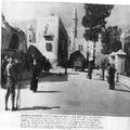 המאורעות בארץ ישראל 1938 - בית לחם ליד כנסיית המולד לאחר פיצוץ בית קפה-PHL-1088142.png