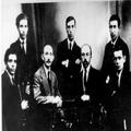 ועד מפלגת פועלי ציון פינסק 1914-PHZPR-1255080.png