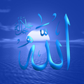 الله جل جلاله تصميم.png
