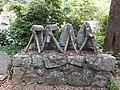 【平木神社】山の神に供える股木人形 - panoramio.jpg