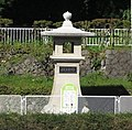 るなぱあく のラヂオ塔(前橋市).jpg