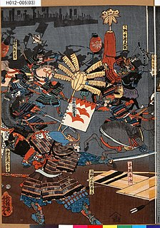 samurai of the late Heian period; the head of the Minamoto clan