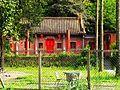 十分老厝 Traditional House at Shifen - panoramio.jpg
