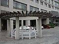 南京航天航空大学办公楼前 - panoramio.jpg