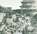 日军攻占徐州.jpg