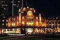 東京駅の夜 Tokyo Station at Night - panoramio.jpg