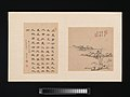 清 名家書畫冊-Album of Painting and Calligraphy for Maoshu MET DP-13189-006.jpg