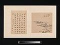 清 名家書畫冊-Album of Painting and Calligraphy for Maoshu MET DP-13189-006.jpg