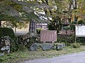 米原市番場 - panoramio.jpg