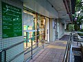 耀東公共圖書館門口.jpg