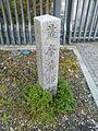 薩摩藩邸跡石碑.jpg