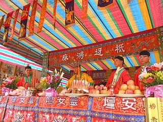 Chinese ritual mastery traditions Chinese folk religion