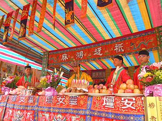 Chinese ritual mastery traditions - A fashi-led ceremony in Taichung, Taiwan.