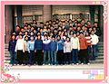 高中记忆 - panoramio.jpg