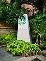 鼓浪屿日光岩5A景区.jpg