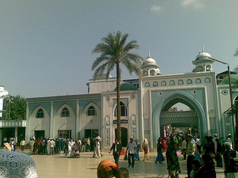 Shah Jalal