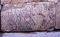 095Zypern Kouklia Museum (14084927263).jpg