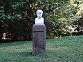 1. Бюст Сократа, (парк «Софіївка»), Умань.JPG