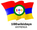 100wikidays in Armenia.png