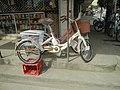 1062Bustos, Bulacan Town Proper 66.jpg