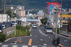Tajimi - Tajimi City