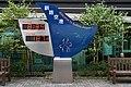 120917 Kushiro Airport Hokkaido Japan01s3.jpg
