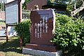 130713 Abashiri Prison Museum Abashiri Hokkaido Japan05n.jpg