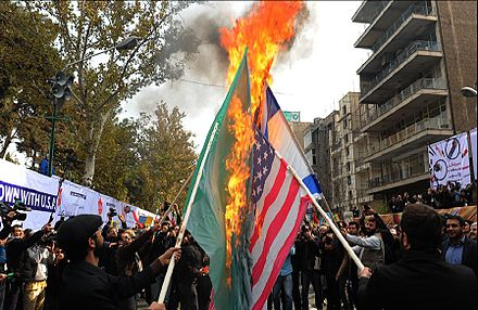 A protest in Tehran on November 4, 2015, against the United States, Israel, and Saudi Arabia. 13 Aban (3).jpg