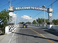 1591Pampanga River School Bridges Arches Roads Landmarks 37.jpg