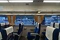 170825 Kinugawa Onsen Station Nikko Japan10n.jpg