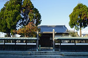181208 Aboshi Jinya Ruins, a branch office of the Marugame clan in Himeji Hyogo pref Japan01s3.jpg