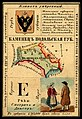 1856. Card from set of geographical cards of the Russian Empire 060.jpg