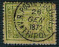1872 5piastre Egypt VRPE Tripoli SG34 Yv20.jpg