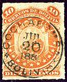 1887 Bolivia 10c 11 stars Cochabamba Mi25.jpg