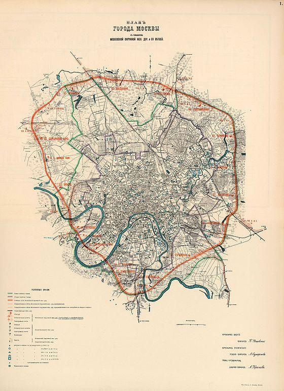 «План города Москвы с