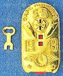1949 Captain Midnight Key-O-Matic Code-O-Graph.jpg