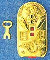 1949 Captain Midnight Key-O-Matic Code-O-Graph.jpg
