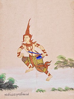 19th-century Ramayana manuscript, Ramakien, Thailand version, Lakshmana (Phralak) symbol of brotherly love and dedication.jpg