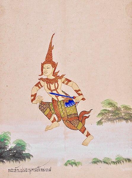 File:19th-century Ramayana manuscript, Ramakien, Thailand version, Lakshmana (Phralak) symbol of brotherly love and dedication.jpg